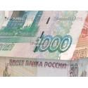 casa di rubli